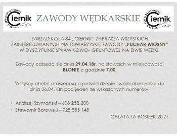 """Zawody Spławikowo - Gruntowe """"Puchar Wiosny"""""""